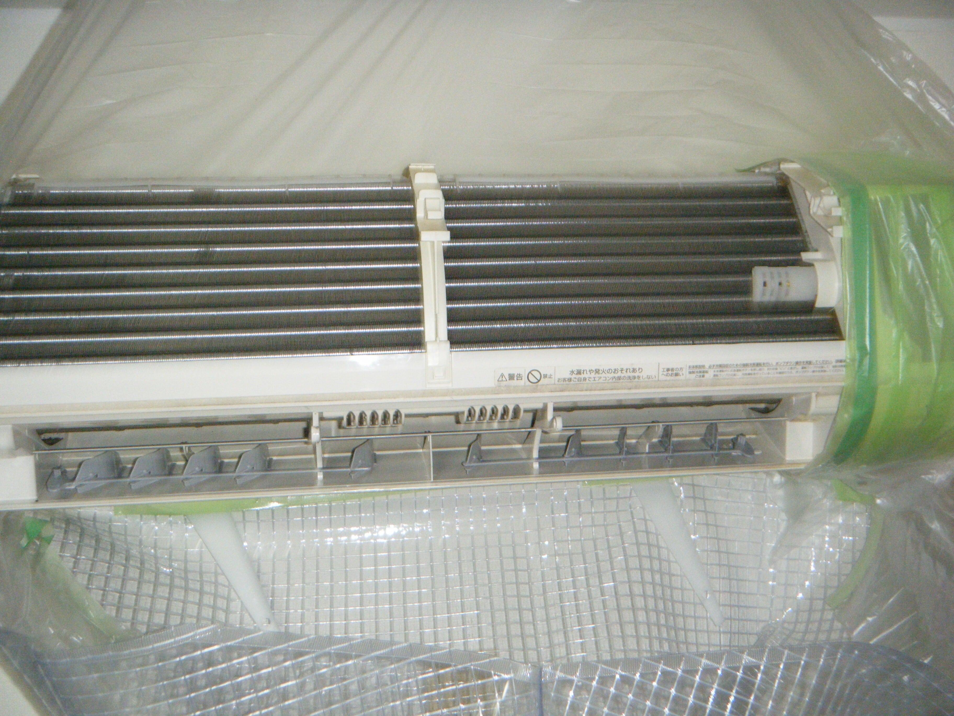 エアコンの作業、2工程目